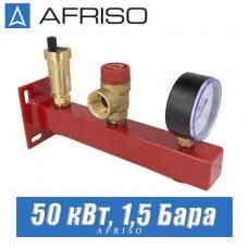 Группа безопасности котла Afriso BSS 50 кВт, 1,5 Бара