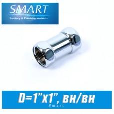Комплект прямых американок SMART D1x1 вн/вн