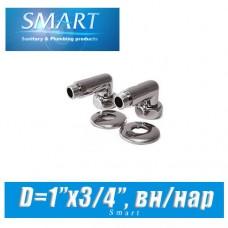 Комплект угловых американок SMART D 1x3/4 вн/нар