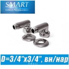 Комплект угловых американок SMART D 3/4x3/4 вн/нар