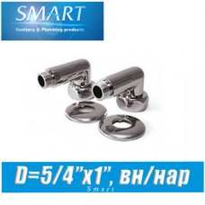 Комплект угловых американок SMART D5/4x1 вн/нар
