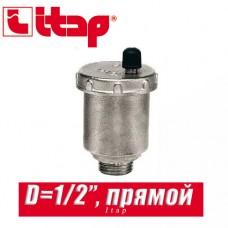 Развоздушник прямой автоматический Itap 1/2 арт. 362