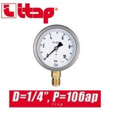 Манометр Itap D1/4 P=10 bar
