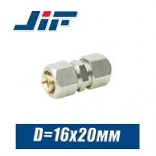 Муфта цанговая JiF D16x20 мм