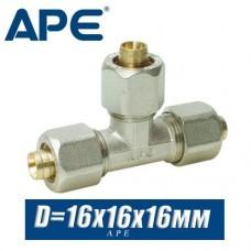 Тройник соединительный металлопластик APE D16x16x16мм