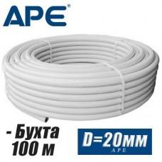 Труба металлопластик APE D20 мм, бухта 100 м