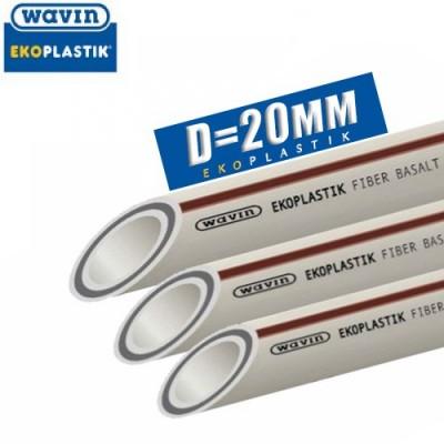 Полипропиленовая труба Wavin Basalt Fiber Plus D20 мм