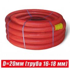 Пешель для трубы 16-18 мм D20 красная (бухта 50 м)