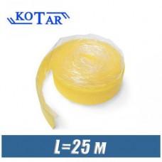 Демпферная лента Kotar (25 м)