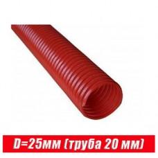 Пешель для трубы 20 мм D25 красная (по метрам)
