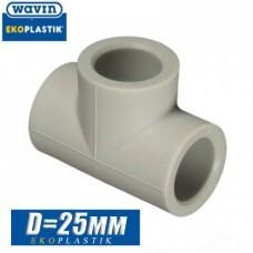 Тройник паечный Wavin D25 мм