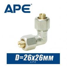 Угол соединительный металлопластик APE D26х26мм