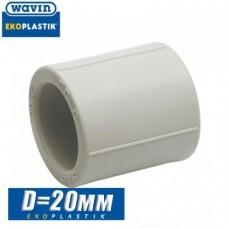 Муфта соединительная Wavin D20 мм