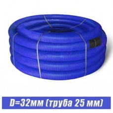 Пешель для трубы 25 мм D32 синяя (бухта 50 м)