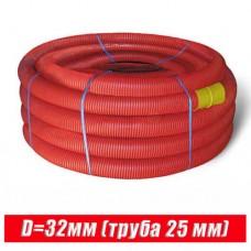 Пешель для трубы 25 мм D32 красная (бухта 50 м)
