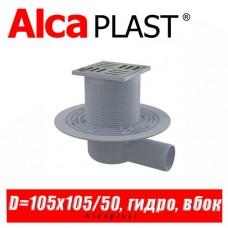 Сливной трап Alcaplast APV101 105x105/50 мм