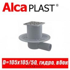 Сливной трап Alcaplast APV102 105x105/50 мм