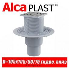 Сливной трап Alcaplast APV201 105x105/50 мм