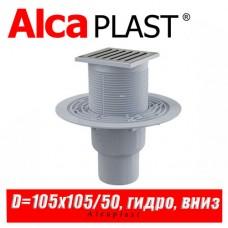 Сливной трап Alcaplast APV203 105x105/50 мм