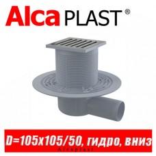 Сливной трап Alcaplast APV103 105x105/50 мм