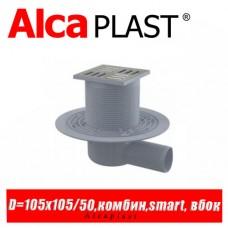Сливной трап Alcaplast APV1321 105x105/50 мм