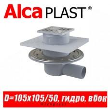 Сливной трап Alcaplast APV1324 105x105/50 мм