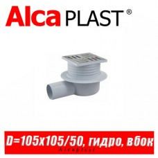 Сливной трап Alcaplast APV26 105x105/50 мм