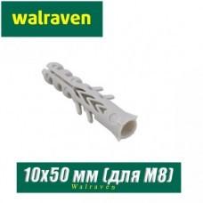 Дюбель нейлоновый Walraven 12x60 мм