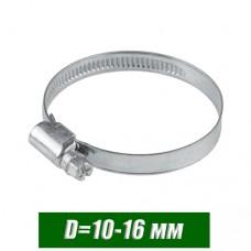 Хомут червячный оцинкованный 10-16 мм