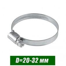 Хомут червячный оцинкованный 20-32 мм