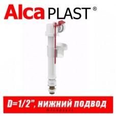 Впускной механизм Alcaplast A18 3/8 (нижний)