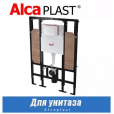 Инсталляция Alcaplast AM101/1300H Sádromodul