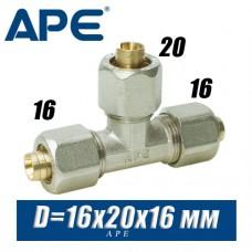 Тройник соединительный металлопластик APE D16x20x16мм