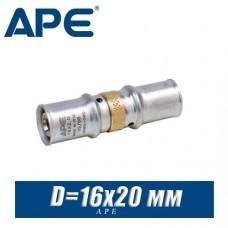 Муфта под пресс APE D16x20 мм