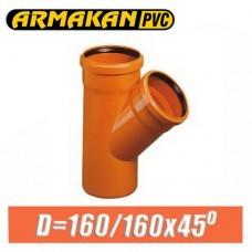 Тройник канализационный ПВХ Armakan D160/160x45 град.