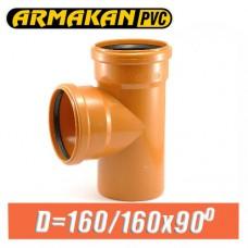 Тройник канализационный ПВХ Armakan D160/160x90 град.