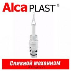 Сливной механизм Alcaplast A06 для инсталляций