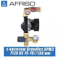 Смесительный узел Afriso 90 501 00