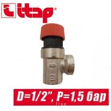 Сбрасывающий клапан Itap 1/2 P=1,5 bar арт. 368