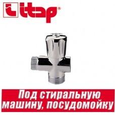 Кран проходной под стиралку Itap арт. 255
