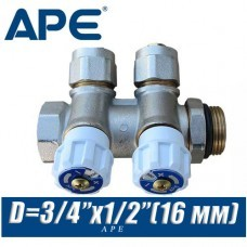 Коллектор APE 3/4x16 мм (1/2), 2 выхода