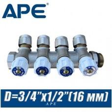 Коллектор APE 3/4x16 мм (1/2), 4 выхода