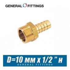 Штуцер латунный GF D=10 мм x 1/2 н