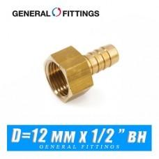 Штуцер латунный GF D=12 мм x 1/2 вн