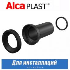 Трубка для инсталляции (большая) Alcaplast M902