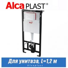 Инсталляция Alcaplast AM101/1120 Sádromodul 1,2 м