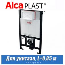 Инсталляция Alcaplast AM101/850 Sádromodul 0,85 м
