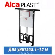 Инсталляция Alcaplast AM102/1120 Jádromodul 1,2 м