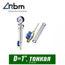 Фильтр тонкой отчистки RBM D1