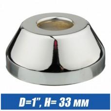 Отражатель хромированный  D=1 глубокий (33 мм)